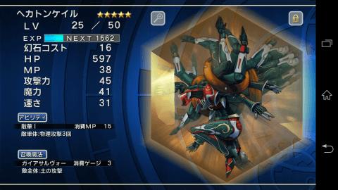 fflts-04