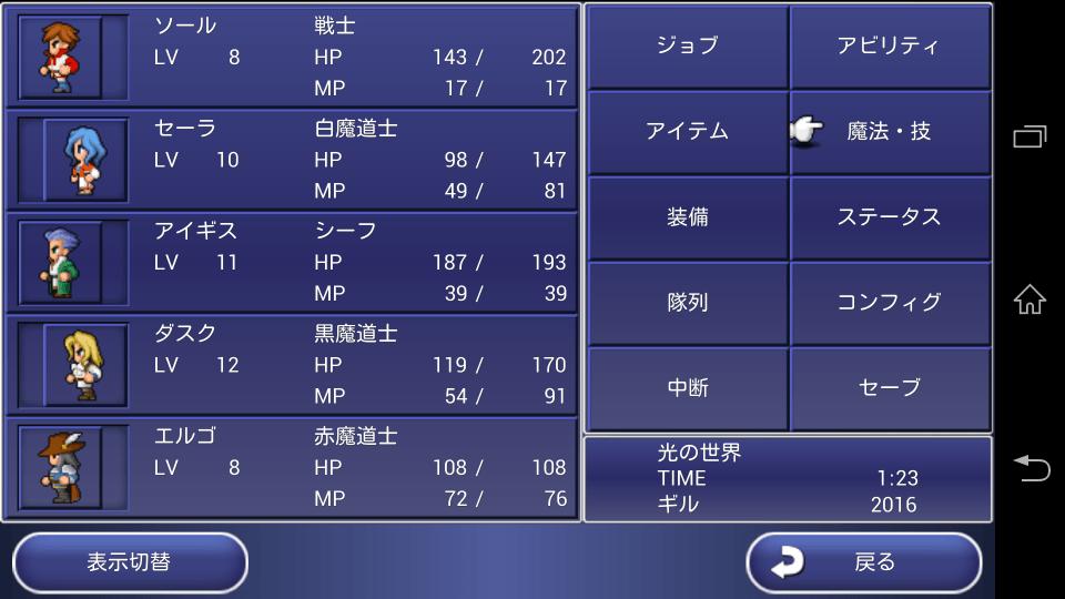 ffl-03