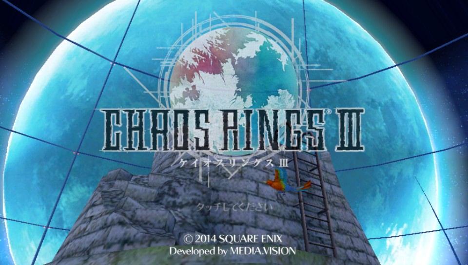 chaos3-01