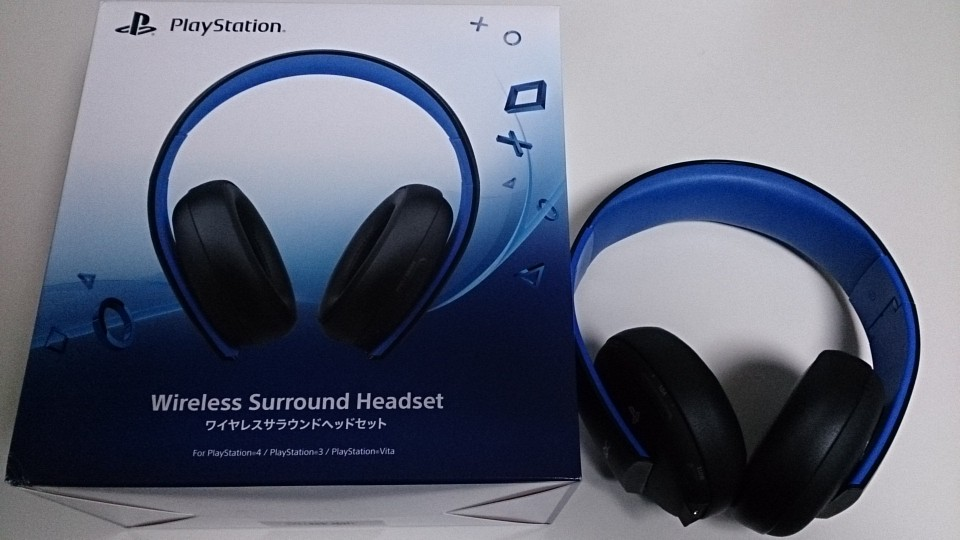 ps4-headset